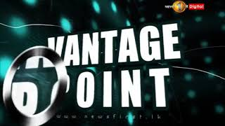 Vantage Point TV1 14th June 2018