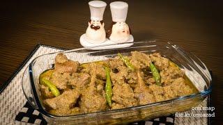 ট্রেডিশনাল হাঁসের মাংসের মালাইকারি | Bangladeshi Hasher Mangser Malai Curry | Swan | Duck |
