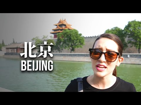 第九篇【北京之旅】Beijing Travel Guide