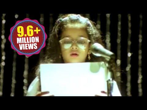Chitti Chellelu Telugu Movie Mp3 Songs Free Download