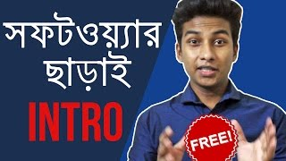 Create Free Intro Video without Any Software