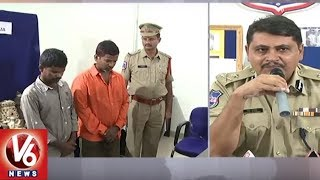 Chaddi Gang Members Arrested By Rachakonda Police | Hyderabad
