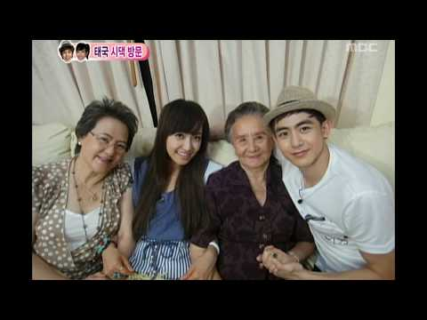 We Got Married, Nichkhun, Victoria(24) #03, 닉쿤-빅토리아(24) 20101211 video