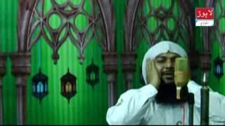tilawat surat kosar by qari Atta ul mannan warsi