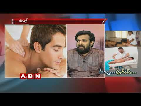 Discussion on Illegal Activities in Massage And Spa Centers In Hyderabad