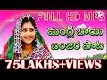 Download MANGLI || BANJARA FULL HD VIDEO SONG || BAPU VEERANNA KURAVI VEERANNA || RTV BANJARA MP3 song and Music Video