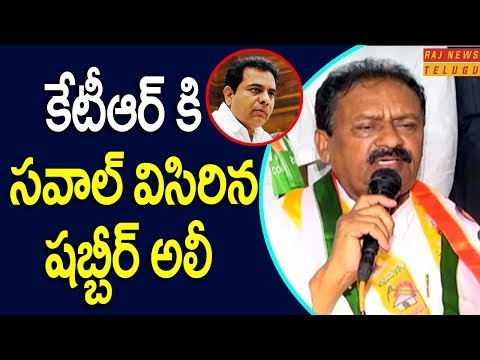 Congress Leader Shabbir Ali Sensational Comments on KCR and KTR in Press Meet | Raj News