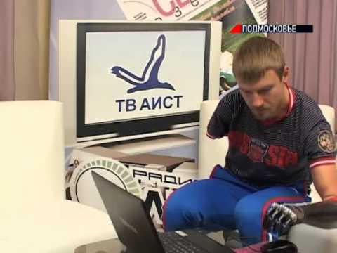 Чемпиону-параолимпийцу подарили бионический протез