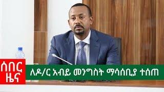 Ethiopia |  about Ethiopian