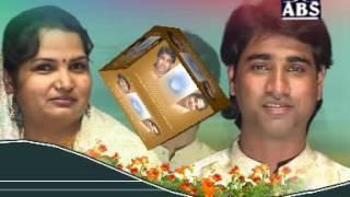 "Biyer Logno Boye Jai | Bengali ""Qawwali"" Video | Nasir Jhanker, Mithu Rani | ABS Cassette Co."