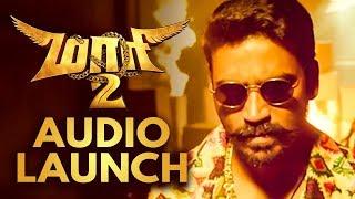 MAARI 2 Surprise Audio Launch : Balaji Mohan Reveals | Dhanush, Sai Pallavi Film