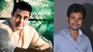 Kamal Changes Uthama Villan Release Date-Rajini Murugan in Trouble