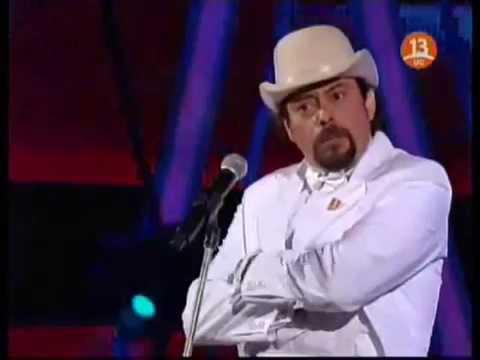 "BOMBO FICA "" EL DIABLO """