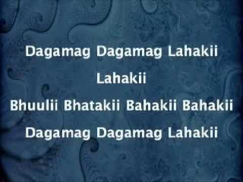 Ek Ladki Bheegi Bhagi Si