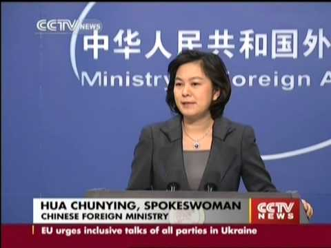 China calls for vigilance against new challenge
