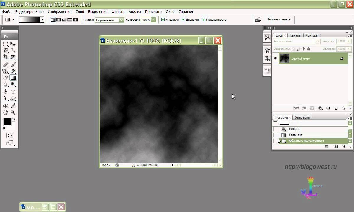 А как сделать молнию в фотошопе