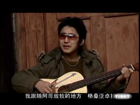 Tibetan Song_Milam Nanggi Gadrok_KUNGA Music Videos