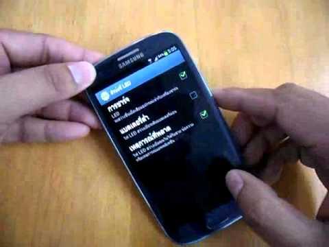 Reviews Samsung Galaxy S3 (Settings)
