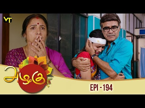 Azhagu - Tamil Serial | அழகு | Episode 194 | Sun TV Serials |  09 July 2018 | Revathy | Vision Time