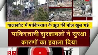 Morning Breaking: Pakistan blocks International Media from Balakot Crash Site