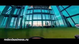 Инновационный онлайн бизнес,   redexbusiness.ru