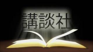 Fairy Tail Episode 156 [English Dub]