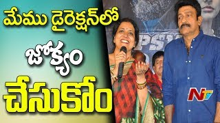 We Don't Interfere in Story and Direction of Movie : Rajasekhar