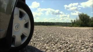 Тест-драйв Renault Logan (КОНКУРС 2013)