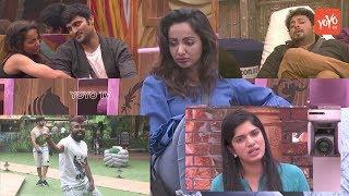 Bigg Boss 2 Telugu Episode 37 | Tejaswi, Samrat and Tanish Nominated For Elimination