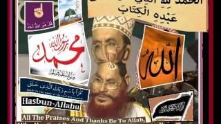 Download Bangla Waz - Moulana Delwar Hossain Sayeedi,  Muhammad [Pbuh] Family On The Day Of Judgement 3Gp Mp4