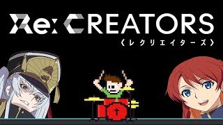 Re:CREATORS - Layers (Blind Drum Cover) -- The8BitDrummer