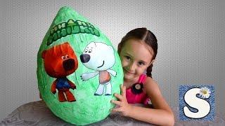Мимимишки Большое яйцо сюрприз Открываем игрушки Mimimishki giant surprise egg with toys