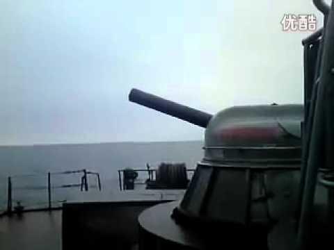 Russian 30mm machine gun - 1d08