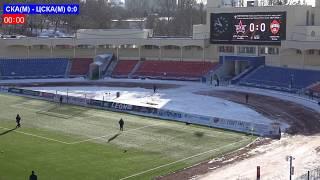 СКА-Хабаровск-мол : ЦСКА-мол