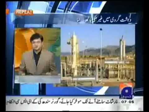 New Largest Oil Reserve Discovered In KPK Pakistan