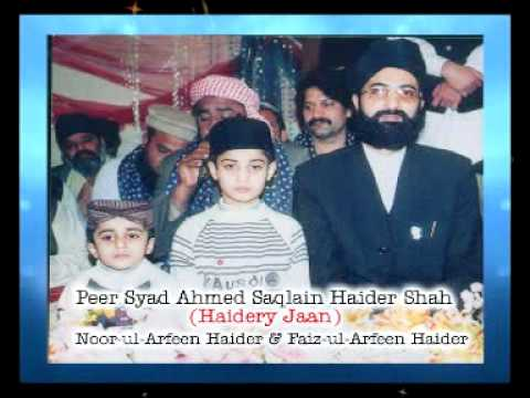 Peer Syed Ahmed Saqlain Haider Shah Chura Sharif