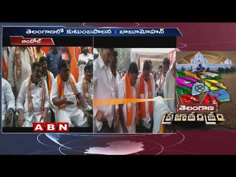BJP Leader Babu Mohan sensational Comments on KCR | ABN Telugu