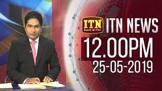 ITN News 2019-05-25 | 12.00 PM
