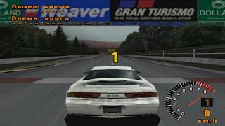 Прохождение Gran Turismo 1 #1. Первое знакомство и лицензия класса В