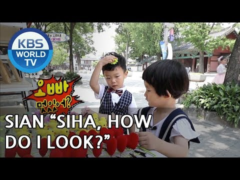 Uh oh..SIAN must think SIHA is a 'girl'..!  [The Return of Superman/2018.07.22]