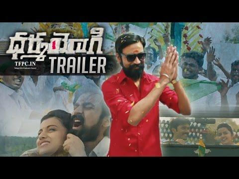 Dhanush's Dharma Yogi Movie Trailer | Dhanush | Anupama | Trisha | TFPC