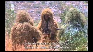 "IDF Israeli Snipers | Full Movie NEW! - הצלפים של צה""ל | סרטון חדש"