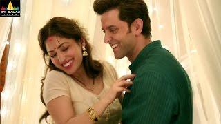 Hrithik Roshan's Balam Trailer | Kaabil Telugu Trailer | Latest Trailers 2016 | Yami Gautam