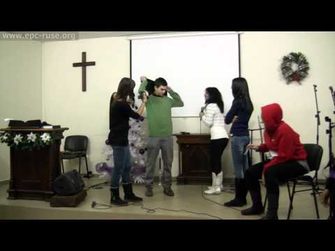 Сценка, Рождество Христово (25 Декември 2012)