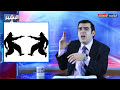 Albasheer show EP0 25 البشير شو - الحلقة الخامسة والعشرون - حلول الموازنة