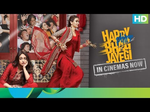 Happy Phirr Bhag Jayegi | In Cinemas Now