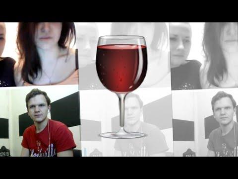 Не, я — алкоголик (Видеочат Ночь на Земле)