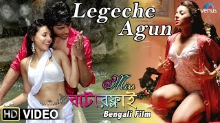 Legecha Agun Full Video Song : Miss Butterfly (Bengali Film) || Aniket & Pamela