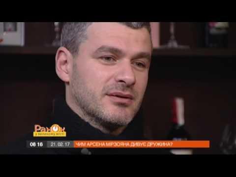Арсен Мирзоян показал личные фото с Тоней Матвиенко