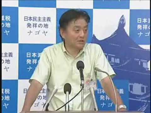 市長定例記者会見  2009年6月1日(その1)